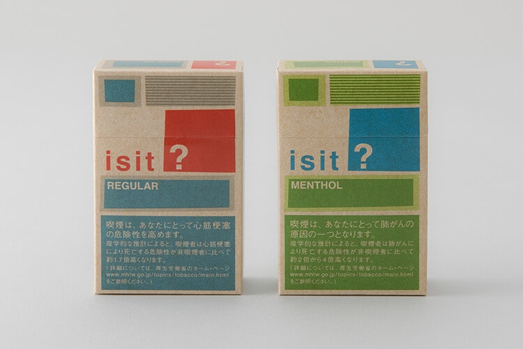 ISIT?のデザイン