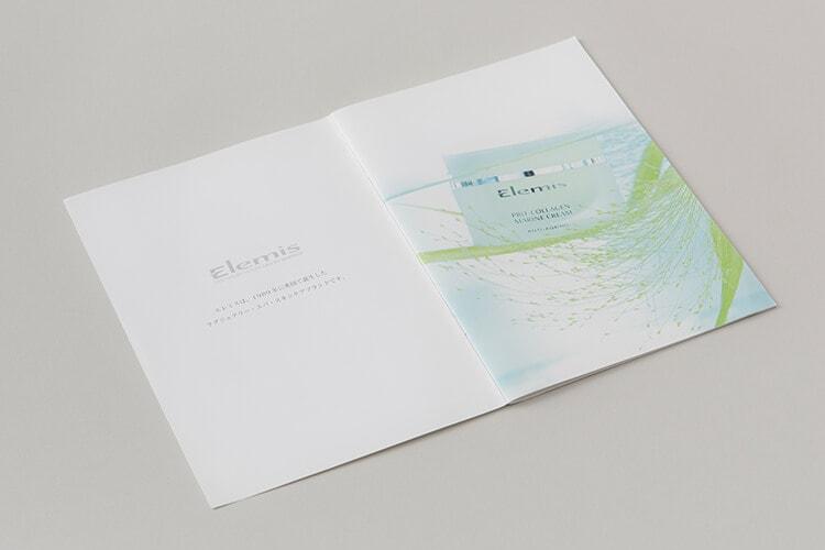 Elemisのデザイン