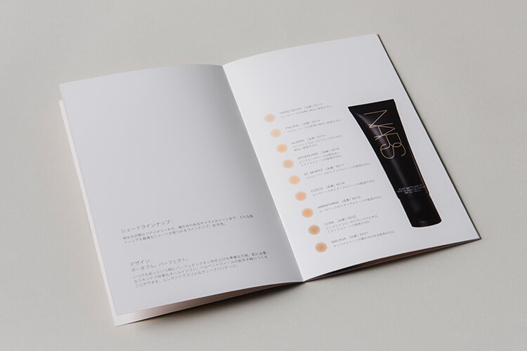 NARSのデザイン