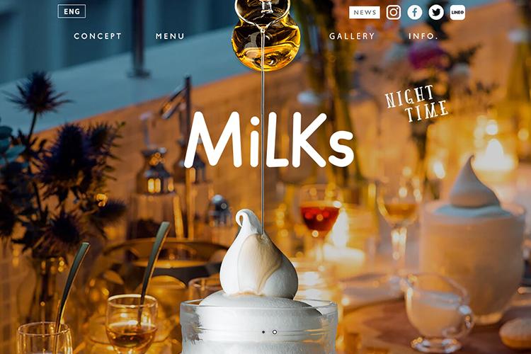 MiLKs WEB SITEのデザイン